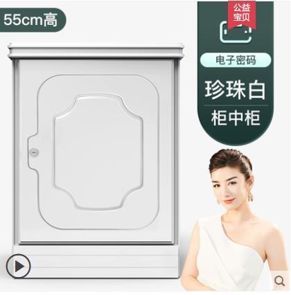 保險箱 歐奈斯隱形保險柜家用小型指紋密碼床頭柜手機WiFi無線55C 晶彩