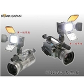 ROWA 攝影燈補光燈 【RW-900W】 LED 遠光近光可調整外拍補光利器 新風尚潮流