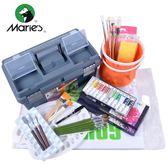 顏料工具箱套裝畫筆調色盒美術繪畫