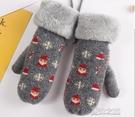 保暖手套-手套女冬季可愛韓版學生保暖加絨加厚棉毛絨防寒冬天掛脖卡通圣誕  夏沫之戀