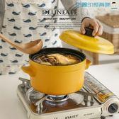 日韓砂鍋明火耐高溫陶瓷燉鍋家用湯鍋【洛麗的雜貨鋪】