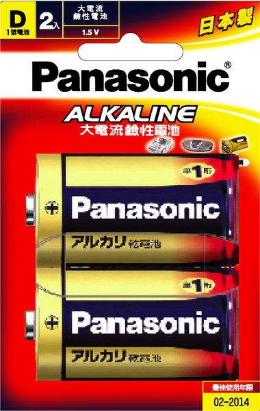 國際牌 鹼性電池 1號 2入