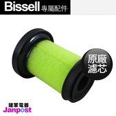 【建軍電器】附發票 濾芯 濾網 團購熱銷 除蟎機用 Multi Plus 吸塵器(Bissell 1985用)