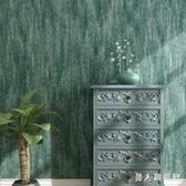 復古綠墻紙素色無紡布壁布臥室客廳背景墻壁紙 DR19174【男人與流行】