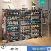 鞋櫃簡易鞋櫃門口放家用經濟型大容量收納神器多層防塵室內好看鞋架子 LX suger