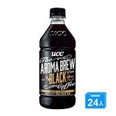 UCC艾洛瑪黑咖啡525mlx24【愛買】