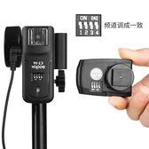 引閃器影室燈閃光燈攝影燈佳能尼康相機通用無線觸發器igo