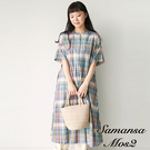 「Summer」素面/格紋棉麻涼感開襟短袖洋裝 (提醒 SM2僅單一尺寸) - Sm2