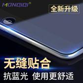 蘋果ipad air2鋼化玻璃膜pad5/6高清pro9.7抗藍光1平板保護防爆膜
