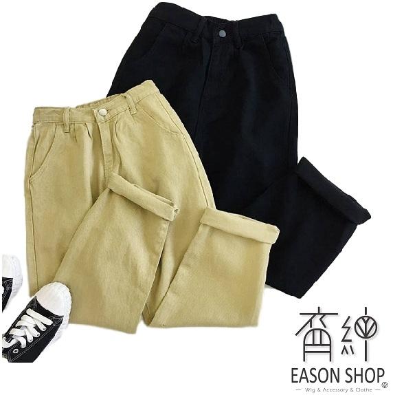 EASON SHOP(GW3623)韓版百搭純色丹寧多口袋鬆緊腰收腰牛仔褲女高腰長褲顯瘦直筒褲修身九分褲休閒褲