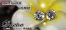 耳環 現貨 熱賣 專櫃CZ鑽 萬年不敗 閃亮 四爪 單鑽 925銀針 耳環 S92515  Danica 韓系飾品
