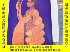 二手書博民逛書店the罕見proper study of man(V158)Y173412 James Fadiman