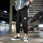 日系寬鬆束腳褲夏季薄款INS潮流休閒褲百搭闊腿哈倫工裝褲男 後街五號