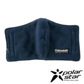 PolarStar 保暖口罩 台灣製造 『深藍』戶外 秋冬配件 騎車 輕量 MIT 舒適 柔軟 親膚 P16607