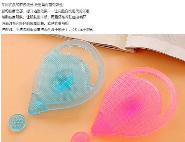 [協貿國際] 洗臉矽膠刷鼻部去黑頭洗臉刷 (10個價)