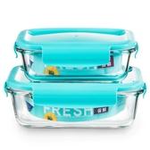 便當盒 耐熱玻璃飯盒家用微波爐便當盒保鮮盒套裝 玻璃碗帶蓋水果 密封盒