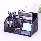 文具筆筒 筆筒創意時尚小清新多功能金屬桌面擺件辦公用品文具收納盒網紋筆桶筆座 宜室家居