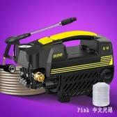 高壓洗車機家用220v刷車水泵全自動洗車神器便攜水槍清洗機 qz4500【Pink中大尺碼】