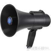 大聲公可充電錄音高音喇叭揚聲器手持喊話擴音器戶外宣傳地攤叫賣ATF 格蘭小舖