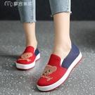 老北京布鞋女鞋春秋軟底一腳蹬懶人鞋透氣平底單鞋帆布鞋女學生鞋 快速出貨