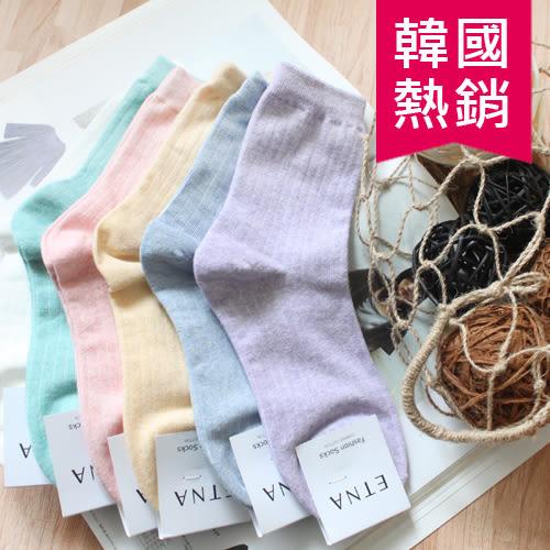 韓國 熱銷 百搭 素色 粉色系 整天都好看又舒服 上班族 學生 襪子
