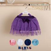 裙子 夢幻 城堡 公主系列 蓬蓬裙 5色 寶貝童衣