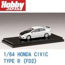 現貨 Hobby JAPAN 1/64 HONDA 本田 CIVIC 思域 TYPE R FD2 白色 HJ641003ACW