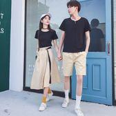 情侶夏裝 新款套裝男女短袖不一樣的連身裙子兩件套潮  格林世家