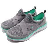 Skechers 運動鞋 Flex Appeal 2.0 New Image 灰 綠 交叉綁帶 女鞋 【PUMP306】 12752GYTQ