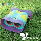兒童望遠鏡 高清雙筒戶外早教探索玩具