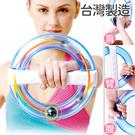 台灣製造!!離心訓練韻律環.萬力臂力器.擴胸健力環腕力球.健身圈腕力健身環練手力.瑜珈圈美體圈