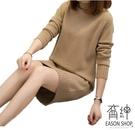 EASON SHOP(GU4859)韓版...