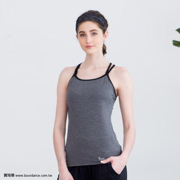 *╮寶琦華Bourdance╭*專業瑜珈韻律芭蕾★雙吊帶背心上衣(內有裡襯 附罩杯)【Y17258】