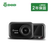 DOD IS350 高畫質行車紀錄器+16G記憶卡