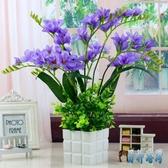塑料仿真假干花植物擺件家居套裝飾品客廳餐桌室內臥室擺設大盆栽 JY17997『男神港灣』