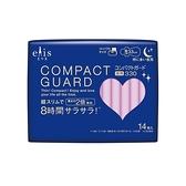 日本大王elis愛麗思 COMPACT GUARD GO可愛夜用超薄33cm(14片/包)x1