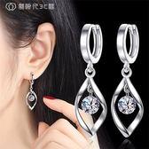 純銀耳扣韓國簡約銀飾品S925銀耳環超閃水晶鋯石小耳圈耳墜防過敏父親節好康下殺