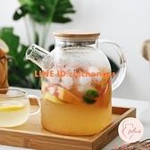 日式玻璃冷水壺高溫泡茶壺涼開水杯壺家用涼水壺裝水壺杯【大碼百分百】