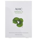 AHC積雪草修護親膚面膜21g*4片/盒【康是美】