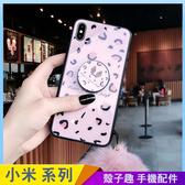 粉色豹紋 小米9T 小米9 手機殼 鋼化玻璃 黑邊軟框 氣囊伸縮 影片支架 絲巾吊繩掛繩 防摔殼