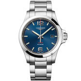 Longines 浪琴表征服者V.H.P.系列 萬年曆手錶-藍x銀/43mm L37264966