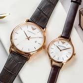 EMPORIO ARMANI 亞曼尼 簡約皮革情侶對錶 AR11057+AR2502 熱賣中!