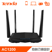 【Tenda 騰達】AC6 v2 AC1200 雙頻高功率路由器