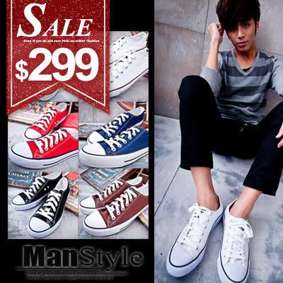 帆布鞋ManStyle潮流嚴選男鞋299元萬年經典款百搭素面休閒鞋低筒帆布鞋【R1S0508】
