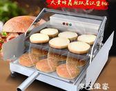 全自動烤包漢堡機商用全自動烤包機雙層烘包機小型電熱漢堡爐漢堡店機器設備 igo摩可美家