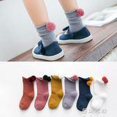 長襪 女童襪子中筒純色全棉短筒襪男寶可愛毛球運動長襪女童堆堆襪 蓓娜衣都