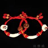 兒童寶寶嬰兒紅繩核桃手串腳鏈平安