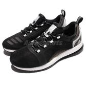 adidas 訓練鞋 Pure Boost X TR 2 黑 白 二代 運動鞋 明星代言 女鞋【PUMP306】 BB0699