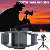 EGE 一番購】VIJIM【GP-1】適用於GoPro Vlog 三向擴充支架 完美收納麥克風線材【公司貨】