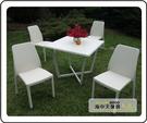{{ 海中天休閒傢俱廣場 }} G-52 戶外時尚 編藤桌椅系列 40-5 90cm方桌椅組(1桌4椅)